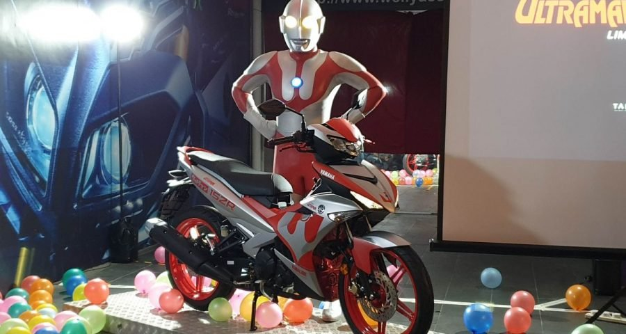 2019 Yamaha Y15ZR Ultraman limited, RM12,688 | Carsmyfriends com